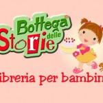 Il compleanno della Bottega delle storie