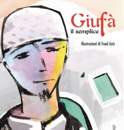 dudi_giufa